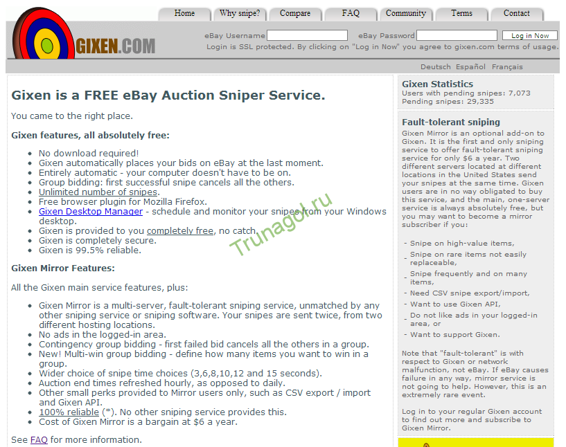 GIXEN---Free-eBay-Auction-Sniper