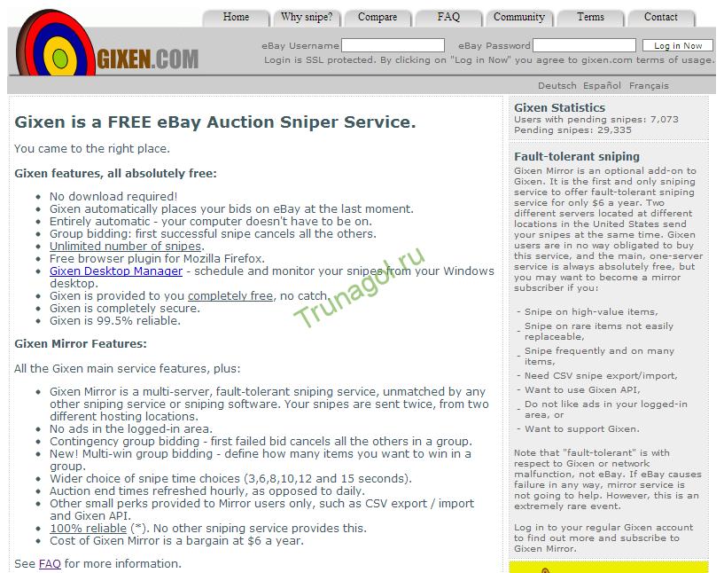 GIXEN---Free-eBay-Auction-Sniper