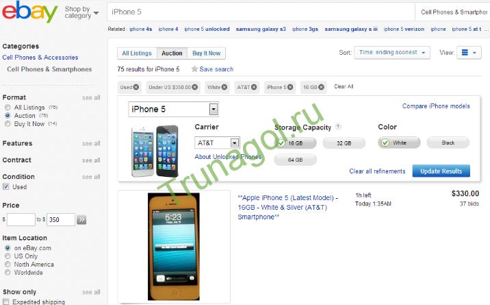 iPhone 5 лот на eBay