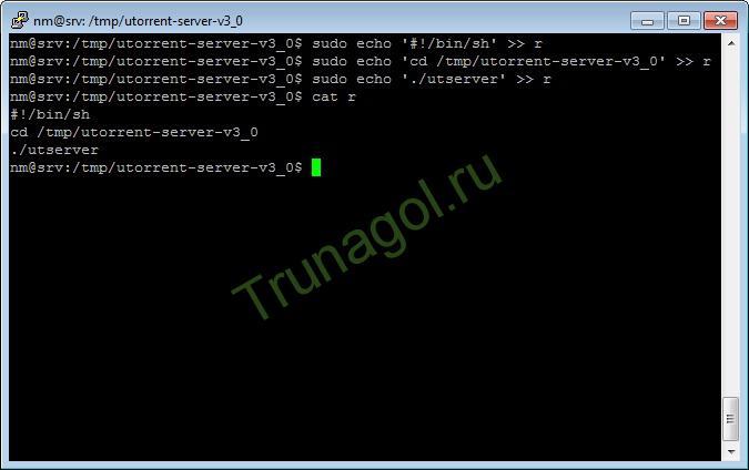 uTorrent Server 3